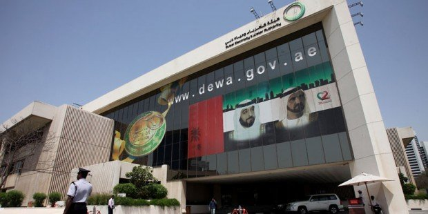 DEWA Innovates with HYPE!