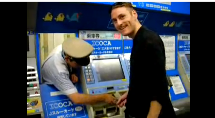 ticket machine support.png